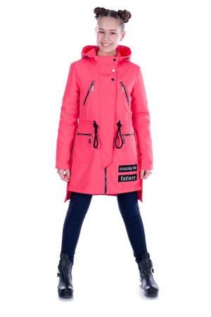 Демисезонная куртка для девочки коралловая