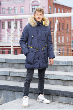 Теплая подростковая куртка