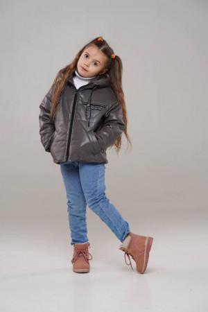 Сіра куртка з капюшоном для дівчаток