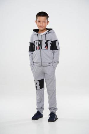 Світло-сірий спортивний костюм для хлопчика