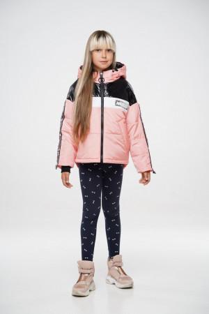 Дутая персиковая демисезонная куртка для девочек