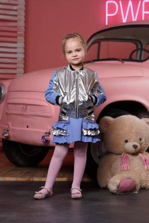 Демисезонный комплект лазурного цвета для девочек